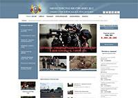 Сайт МВД Приднестровья